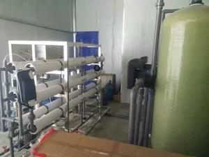 仁懷機場佳樂福水廠每小時3噸水處理設備