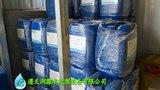 淨水專用阻垢劑