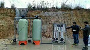 畢節市赫章縣野馬川平山村養雞場山泉水設備